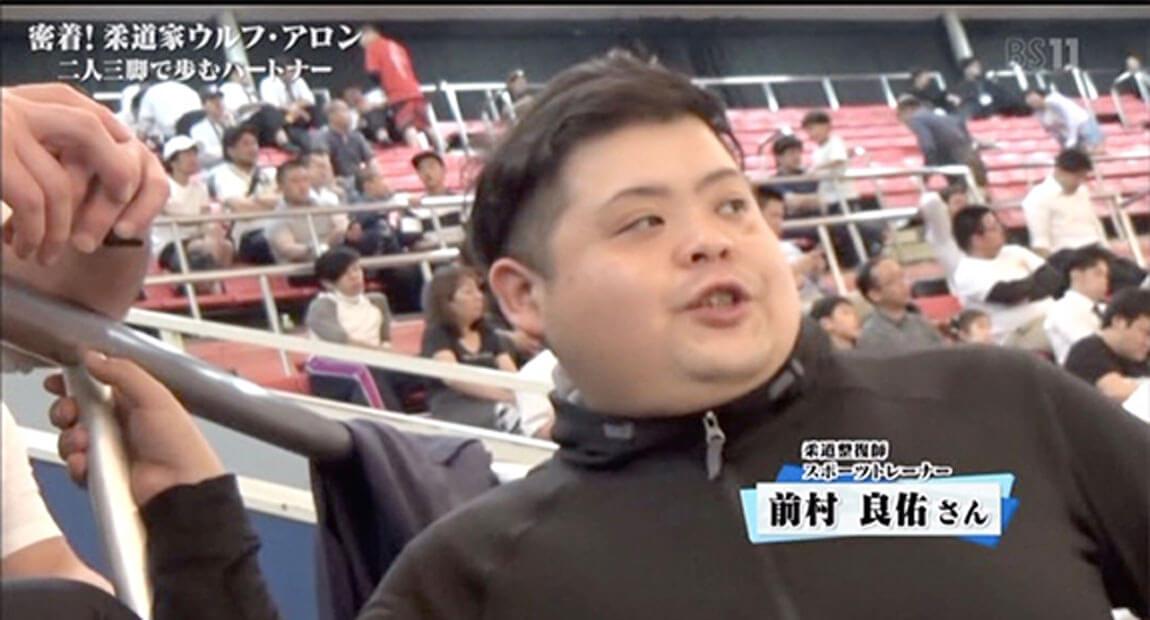 密着!柔道家ウルフ・アロン 二人三脚で歩むパートナー 柔道整復師スポーツトレーナー 前村良佑さん